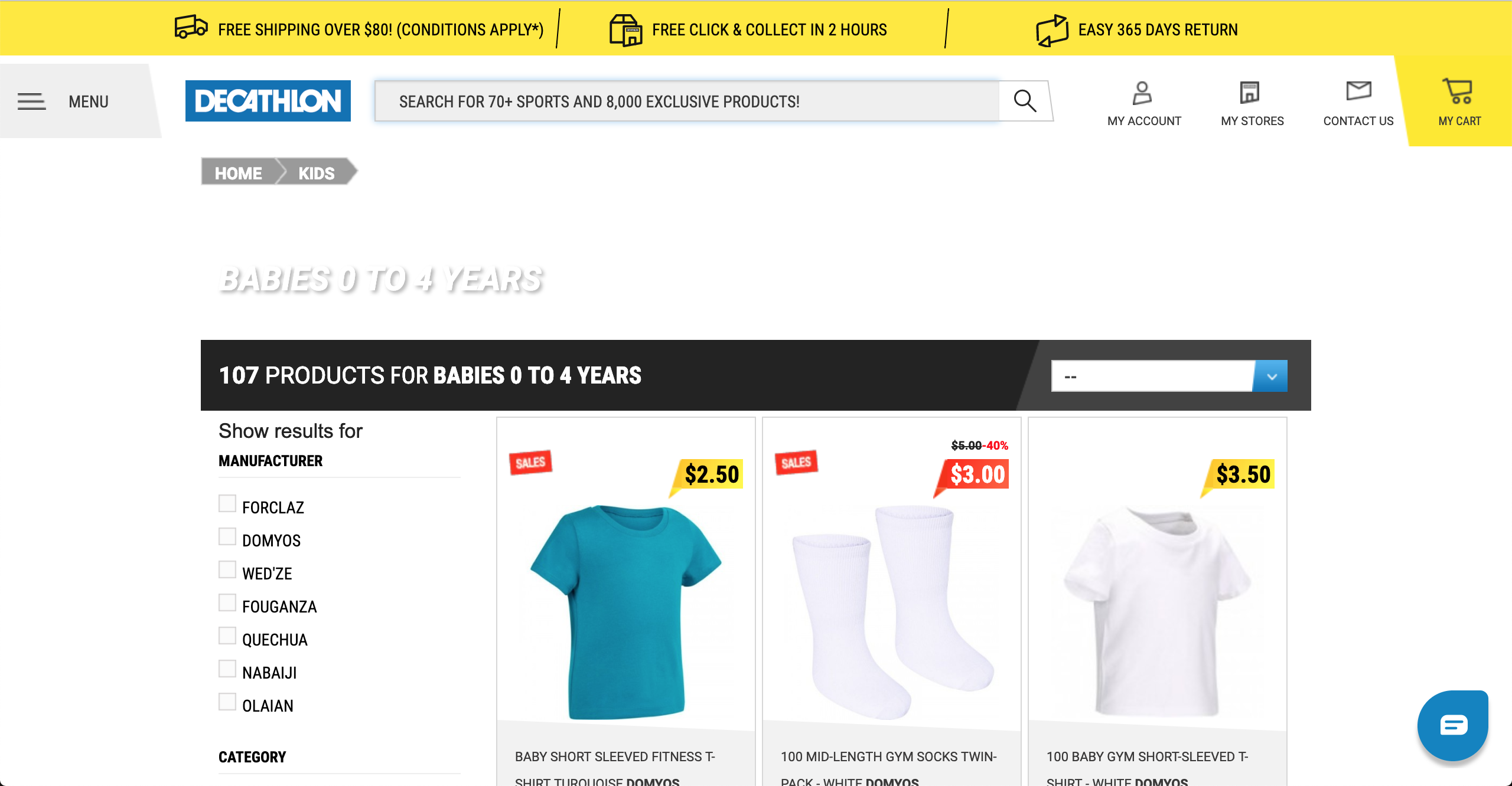 Decathlon Kids  product page