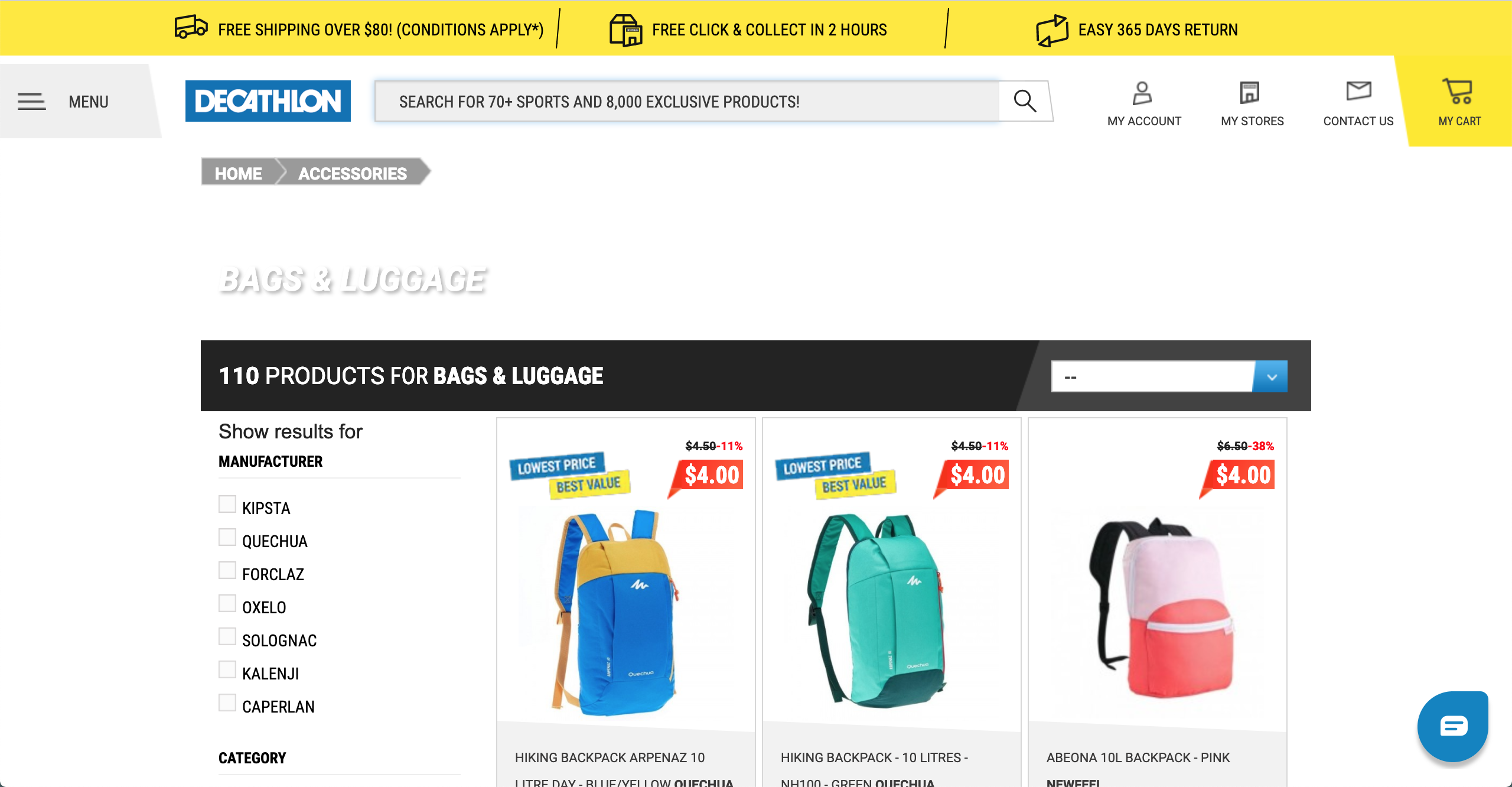 Decathlon Accessories product page