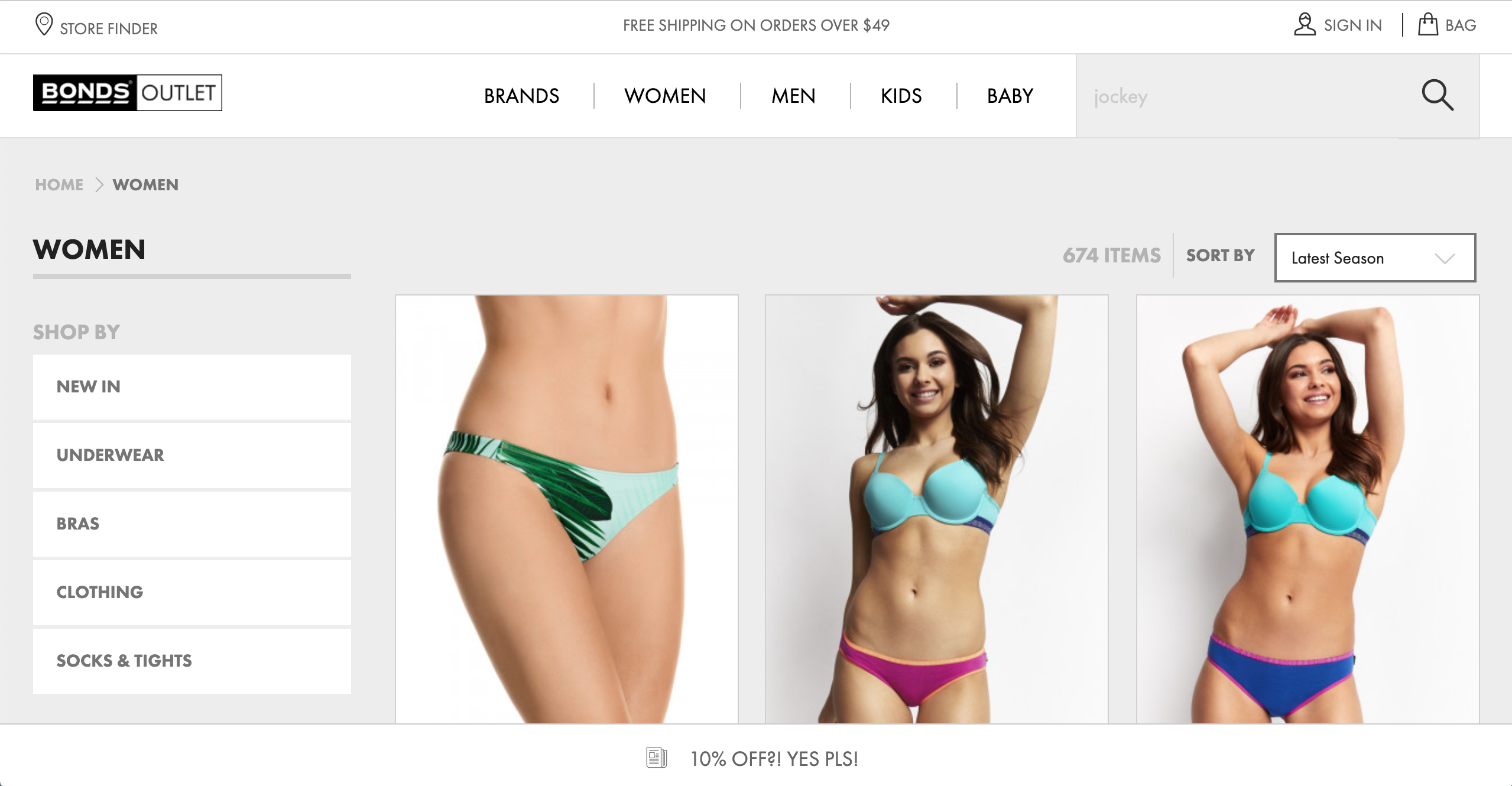 Bonds Outlet Women s products page
