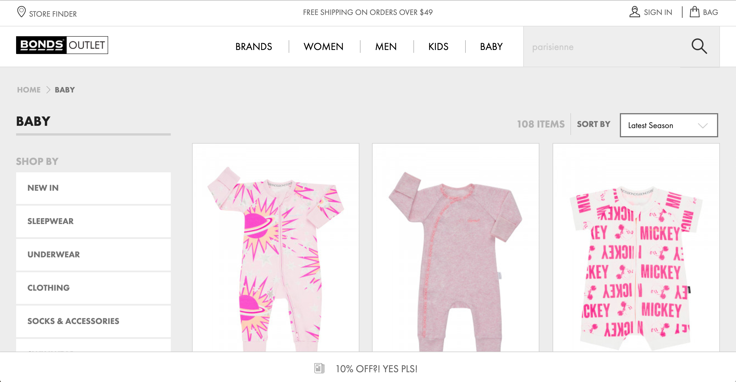 Bonds Outlet Baby s Products page