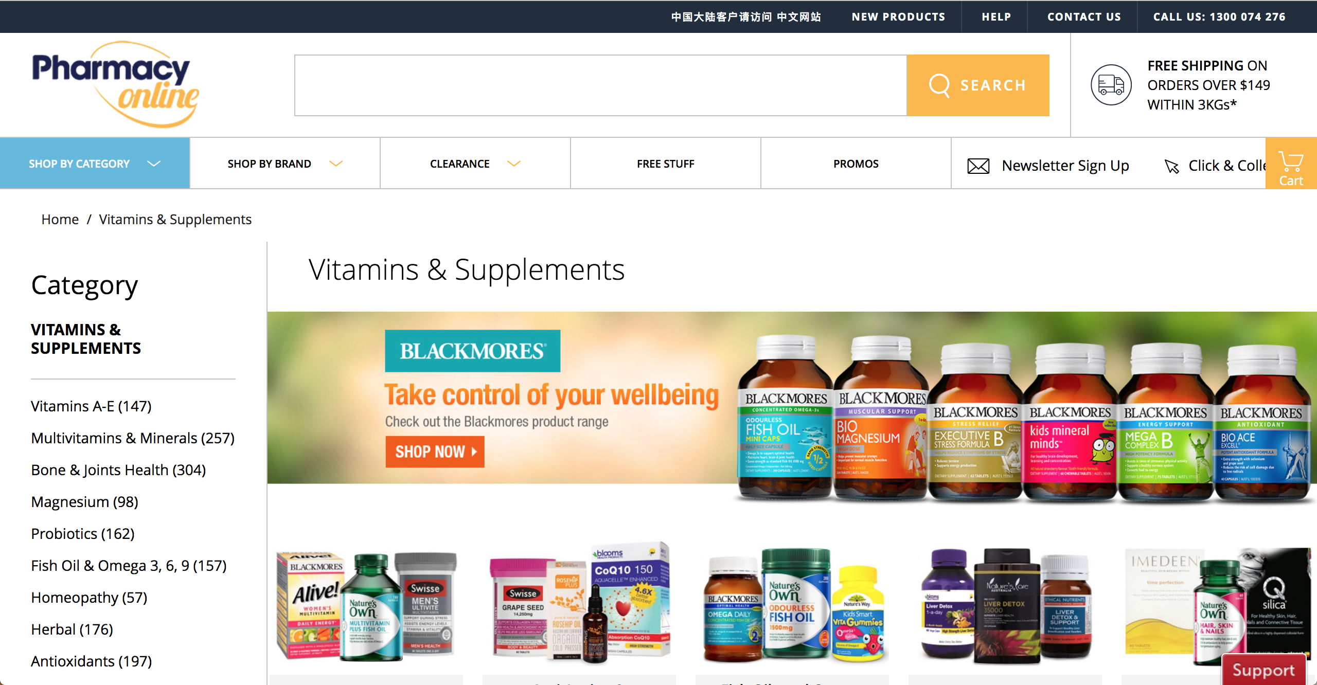 Pharmacy Online vitamins & supplements