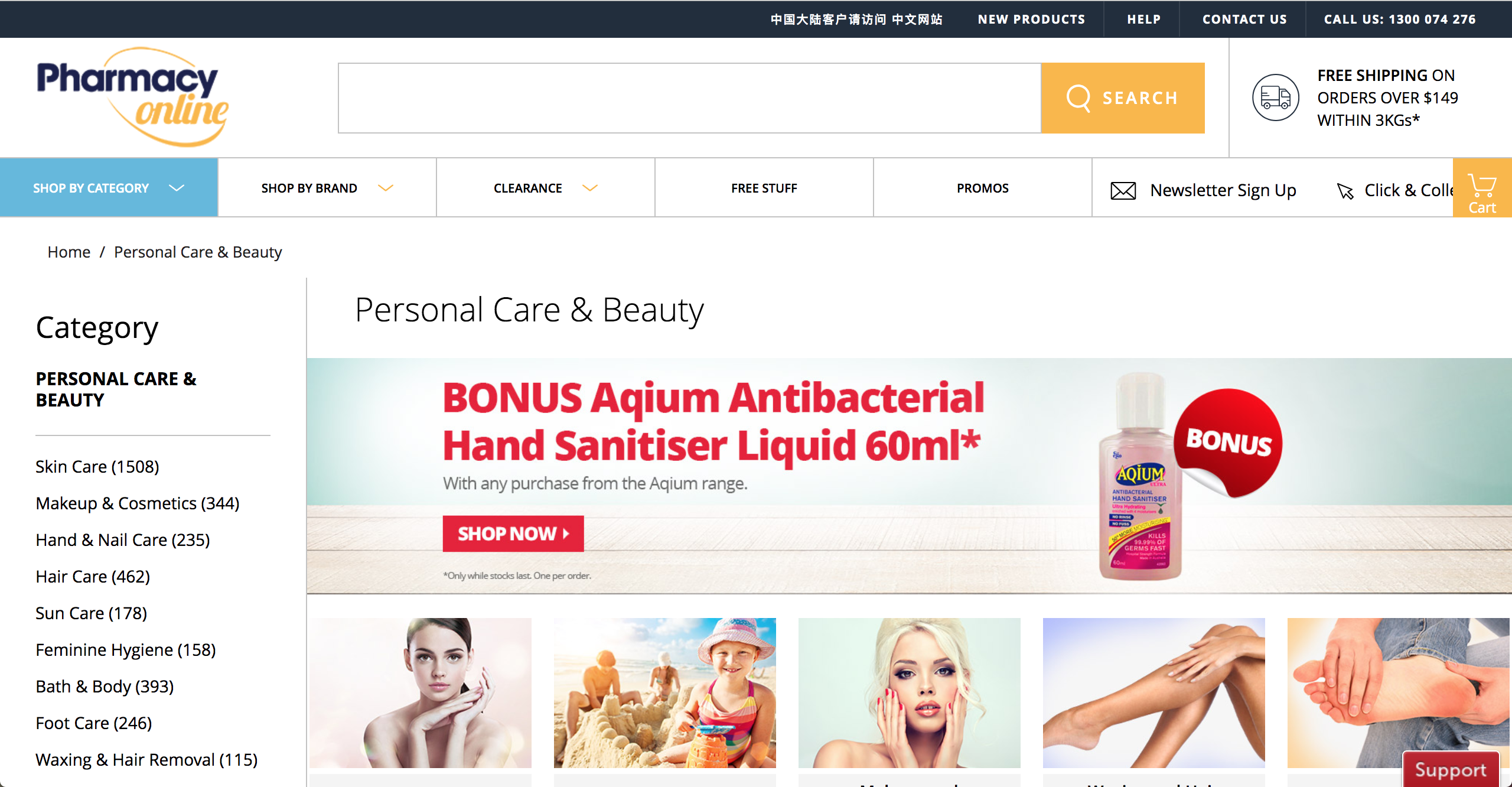 Pharmacy Online personal care & beauty