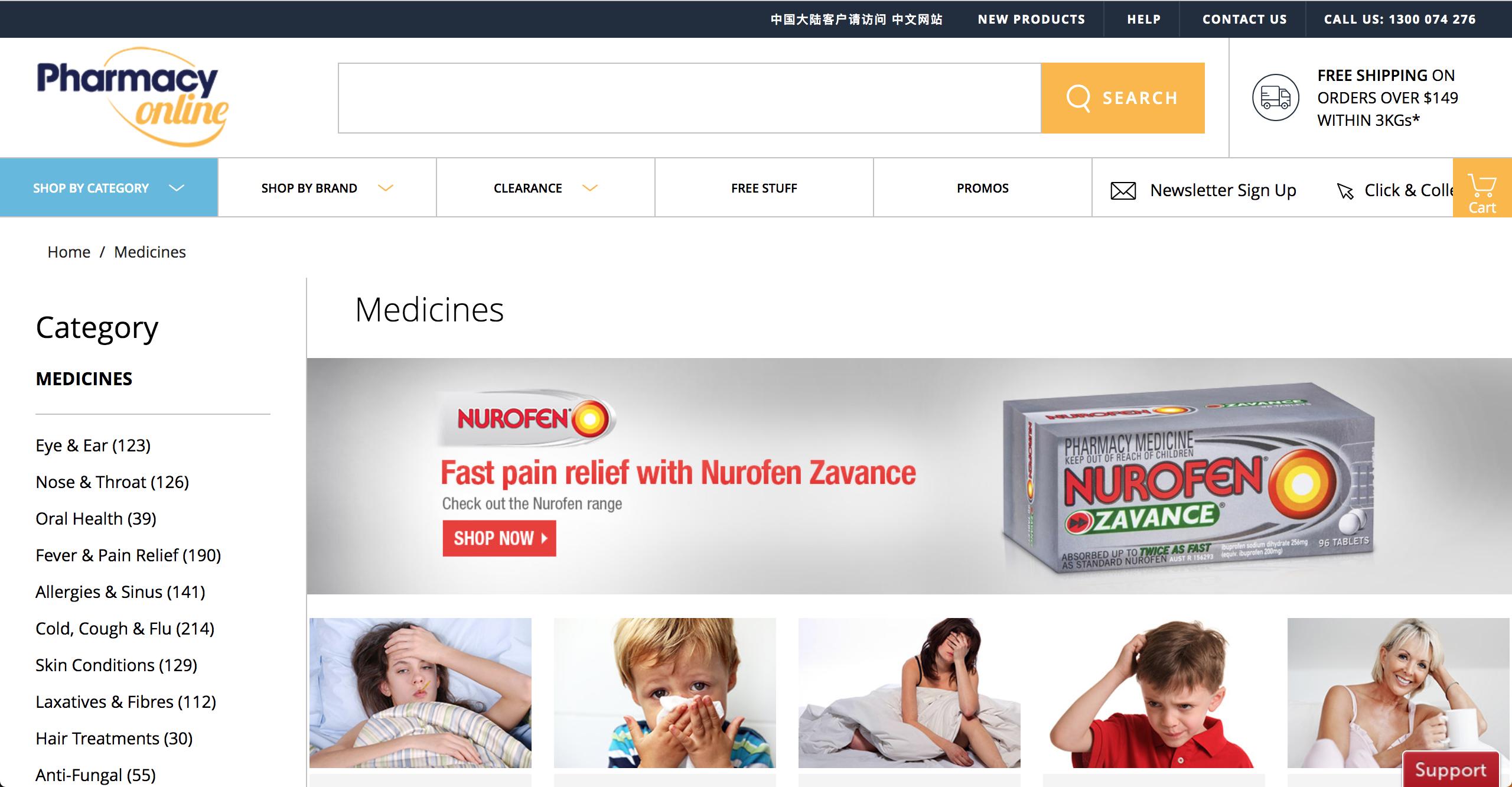 Pharmacy Online medicines