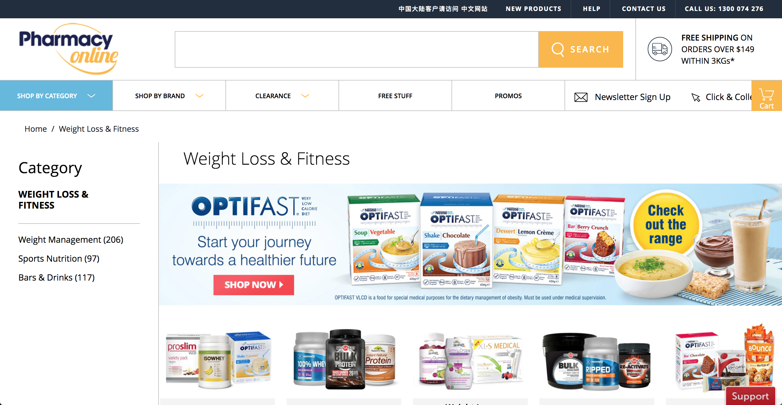 Pharmacy Online weight loss & fitness