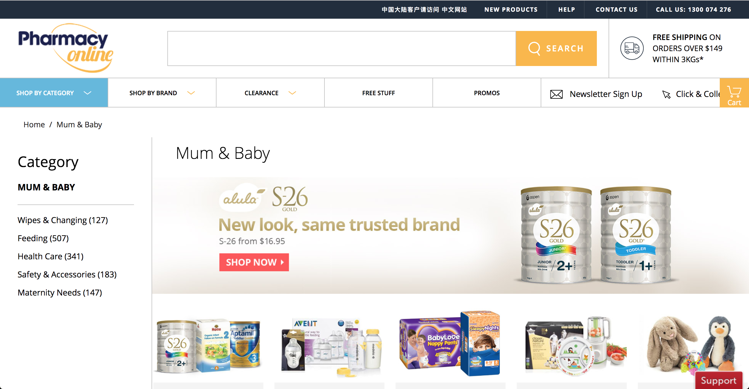 Pharmacy Online mum & baby
