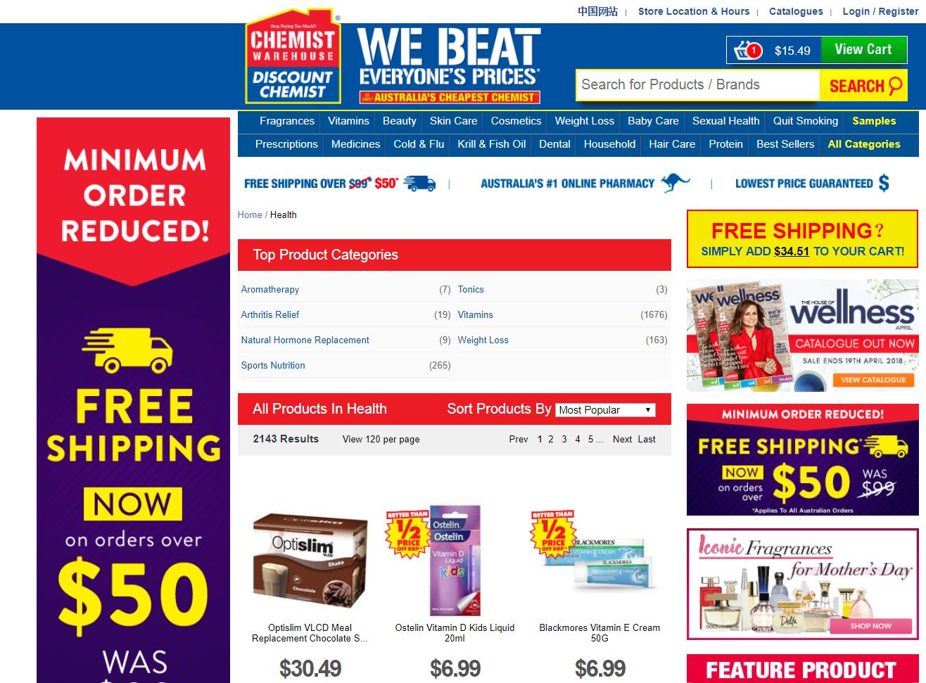 Chemist Warehouse Homepage