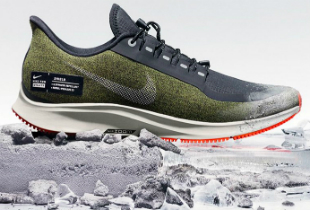 Nike: Shop Men